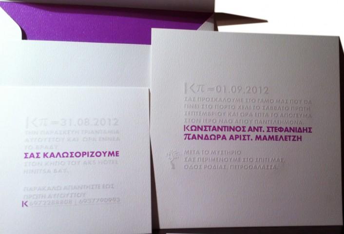 invitation_preview