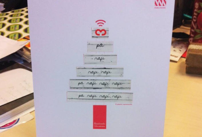 christmas invitation_a side
