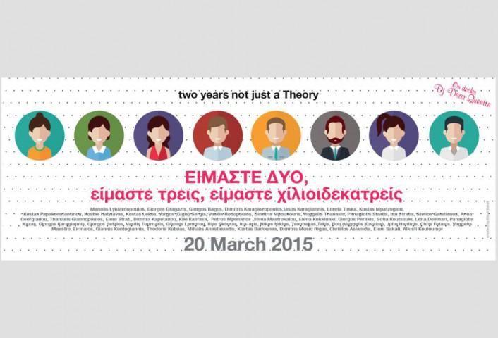 theory 2 years_fb